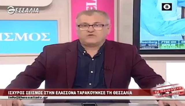 VIDEO/Tërmeti shkund fort studion e lajmeve, spikeri grek vazhdon punën pa u trembur